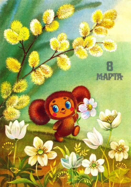 все пройдено открытки для любимой советские фотографии люблю