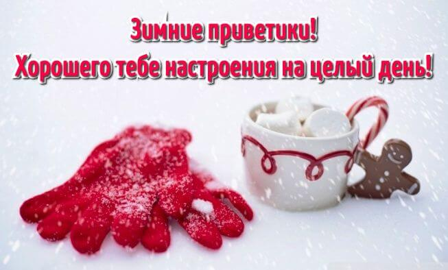 Картинки зимнее утро фотографии, фото зимнее утро