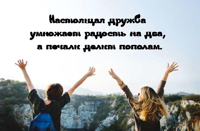 картинки со знаком дружбы