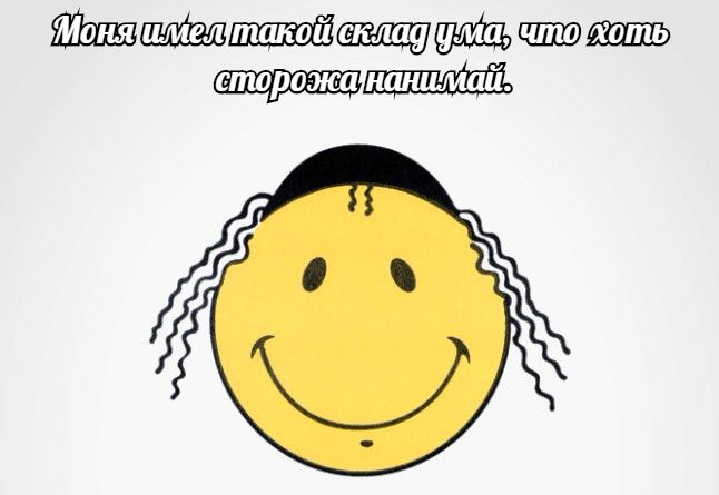 Самые смешные еврейские анекдоты