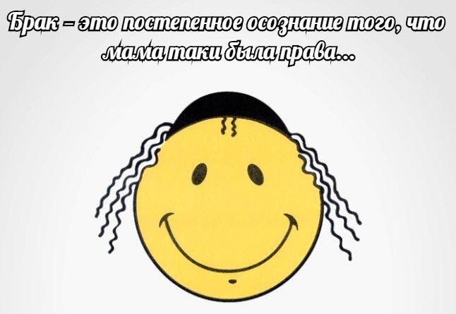 Еврейские анекдоты со смыслом