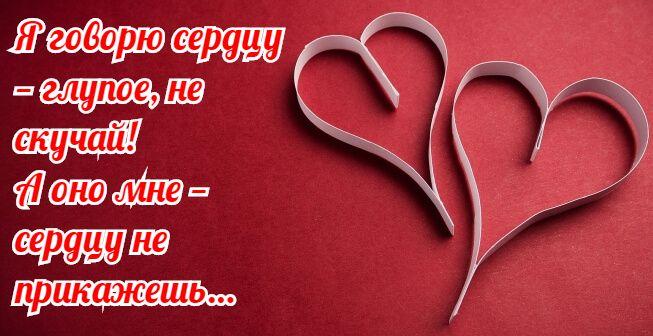 Открытки, картинки с надписью любимый скучаю люблю целуются